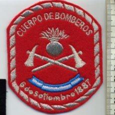 Militaria: PARCHE BOMBEROS - ARGENTINA. Lote 213669961