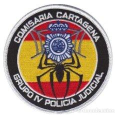 Militaria: PARCHE POLICÍA NACIONAL GRUPO IV POLICIA JUDICIAL CARTAGENA. Lote 213672363