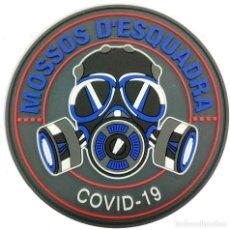 Militaria: PARCHE POLICÍA MOSSOS D'ESQUADRA COVID-19 (PVC 2D VELCRO). Lote 213697886