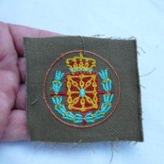 Militaria: PARCHE CARLISTA CUERPO DE EJERCITO DE NAVARRA - REQUETE GUERRA CIVIL. Lote 214311316