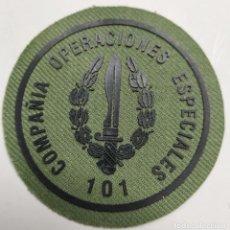 Militaria: PARCHE EMBLEMA DE BRAZO VERDE COE 101. Lote 278175483
