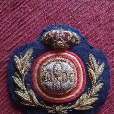 Militaria: PARCHE PLACA GORRA Y PECHO POLICIA LOCAL GUARDIA MUNICIPAL SEVILLA EMBLEMA ESCUDO POLICIAL BORDADO. Lote 218078191