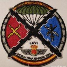 Militaria: PARCHE EMBLEMA BORDADO A COLOR DE LA XLVI PROMOCIÓN DEFENSA Y CONTROL AÉREO. Lote 218168686
