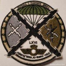Militaria: PARCHE EMBLEMA BORDADO DE BRAZO CAMUFLAJE DE LA XLVI PROMOCIÓN DEFENSA Y CONTROL AÉREO. Lote 218168836