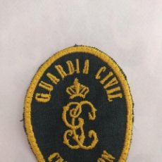 Militaria: GUARDIA CIVIL. PARCHE GUARDIA CIVIL CASTELLÓN. REPRODUCCIÓN ANTIGUO PARCHE. NO ORIGINAL. Lote 218582405