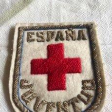 Militaria: BONITO PARCHE ANTIGUO DE LA OJE. Lote 219279302