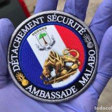 Militaria: PARCHE BORDADO. MILITAR. POLICÍA. GENDARMERIA. SEGURIDAD. FRANCIA. EMBAJADA MALABO. ÁFRICA. RAREZA.. Lote 231370450