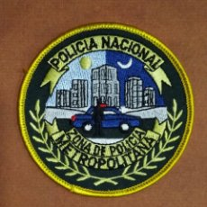 Militaria: PARCHE DISTINTIVO POLICIAL DE VENEZUELA EMBLEMA, INSIGNIA POLICIA NACIONAL. Lote 220632585