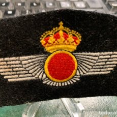 Militaria: PARCHE ROKISKI TELA BORDADA EJERCITO DEL AIRE ÉPOCA ACTUAL. Lote 221631187