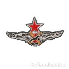 Militaria: PARCHE BORDADO AVIACIÓN REPUBLICANA ARTICULO NUEVO. Lote 222116426