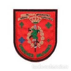 Militaria: PARCHE BORDADO ORDENES MILITARES ARTICULO NUEVO. Lote 222118726
