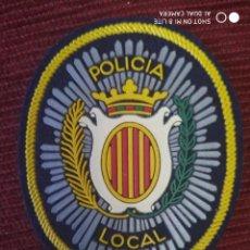 Militaria: EMBLEMA PARCHE POLICIA LOCAL DISTINTIVO POICIAL DE CHIRIVELLA COMUNIDAD VALENCIANA. Lote 223452753