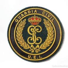 Militaria: PARCHE. GUARDIA CIVIL. UNIDAD ESPECIAL DE INTERVENCIÓN.. Lote 225340395