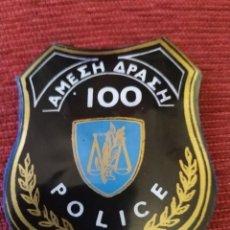 Militaria: PARCHE EMBLEMA DISTINTIVO POLICIA NACIONAL GRECIA. Lote 218094367
