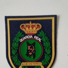 Militaria: PARCHE GUARDIA REAL GUIAS CANINOS. Lote 227676890
