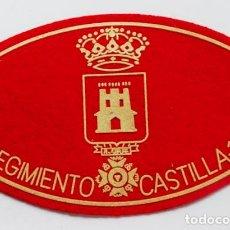 Militaria: ORIGINAL PARCHE DEL REGIMIENTO CASTILLA-16. Lote 228683625
