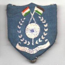 Militaria: INDIA - PARCHE DE POLICIA. Lote 228710936