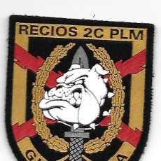 Militaria: PARCHE GUARDIA CIVIL GAR RECIOS GUIPUZCOA. Lote 296899493
