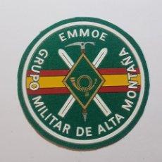 Militaria: PARCHE EMMOE GRUPO MILITAR DE ALTA MONTAÑA. Lote 231875185