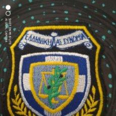 Militaria: PARCHE EMBLEMA DISTINTIVO POLICIAL POLICIA DE GRECIA EUROPA. Lote 232069915