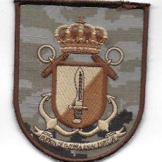 Militaria: PARCHE INFANTERIA DE MARINA FUERZA DE GUERRA NAVAL ESPECIAL. Lote 232560135