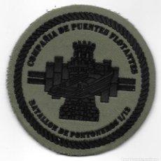 Militaria: PARCHE ET COMPAÑIA DE PUENTES FLOTANTES BATALLON DE PONTONEROS I/12 VERDE. Lote 233520565