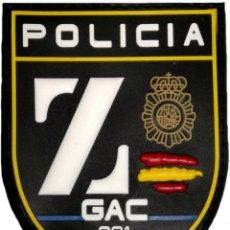 Militaria: POLICÍA NACIONAL CNP 091 GAC BADAJOZ PARCHE INSIGNIA EMBLEMA DISTINTIVO EB01720. Lote 256049965