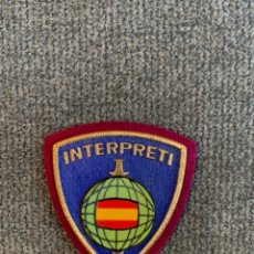Militaria: PARCHE POLICIA ITALIA. Lote 237516180