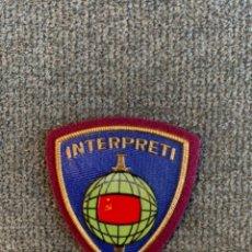 Militaria: PARCHE POLICIA ITALIA. Lote 237516265