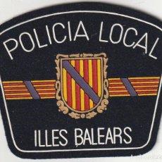 Militaria: BALEARES - PARCHE DE POLICIA. Lote 240400550