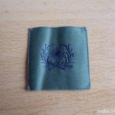 Militaria: GALLETA INTENDENCIA DEL EJÉRCITO ESPAÑOL. OTAN. Lote 133497114
