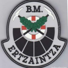 Militaria: PARCHE POLICÍA ERTZAINTZA BRIGADA MOVIL (PVC 2D Y VELCRO). Lote 296728368