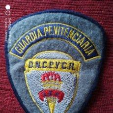 Militaria: PARCHE ESCUDO POLICIA GUARDIA PENITENCIARIA URUGUAYA DISTINTIVO POLICIAL URUGUAY SUDAMERICA. Lote 244977890