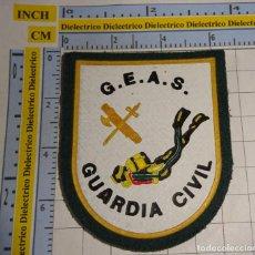 Militaria: PARCHE POLICIAL MILITAR. GUARDIA CIVIL. GEAS GRUPO ACTIVIDADES SUBACUÁTICAS SUBMARINISMO. Lote 245118855
