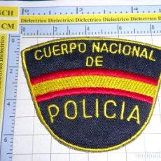 Militaria: PARCHE POLICIAL MILITAR. CUERPO NACIONAL DE POLICÍA AÑOS 80. Lote 245118920