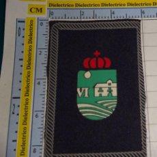 Militaria: PARCHE POLICIAL MILITAR. POLICIA DE GUADARRAMA? MADRID. Lote 245119760