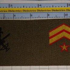 Militaria: PARCHE GALLETA EMBLEMA DE PECHO MILITAR LEGIONARIO. LEGIÓN ESPAÑOLA. SUBOFICIAL MAYOR. Lote 245121455