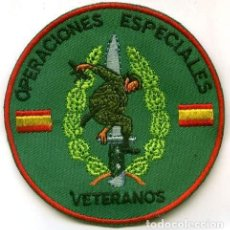 Militaria: PARCHE BORDADO VETERANOS. Lote 245535735