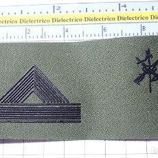 Militaria: PARCHE GALLETA EMBLEMA DE PECHO MILITAR LEGIONARIO. LEGIÓN ESPAÑOLA. SOLDADO PRIMERA / CABO MAYOR. Lote 249593295