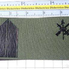 Militaria: PARCHE GALLETA EMBLEMA DE PECHO MILITAR LEGIONARIO. LEGIÓN ESPAÑOLA. BRIGADA. Lote 249593420