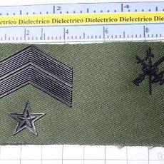 Militaria: PARCHE GALLETA EMBLEMA DE PECHO MILITAR LEGIONARIO. LEGIÓN ESPAÑOLA. SUBOFICIAL MAYOR. Lote 249593460