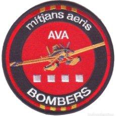 Militaria: PARCHE BOMBEROS CATALUÑA MEDIOS AEREOS AVA FORESTALES. Lote 251023140