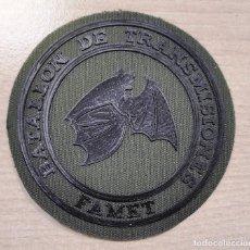 Militaria: PARCHE BRAZO FAMET BATALLÓN DE TRANSMISIONES REDONDO VERDE FAENA. Lote 251819315