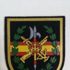 Militaria: PARCHE DE LA LEGION. Lote 253278565