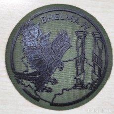 Militaria: PARCHE BRAZO FAMET BHELMA IV REDONDO VERDE FAENA. Lote 253444220