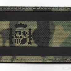 Militaria: PARCHE BANDERA DE ESPAÑA INFRARROJOS CON VELCRO. Lote 253693950