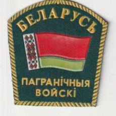 Militaria: POLICIA - POLICE / PARCHE - ÈCUSSON - PATCH. Lote 255436120