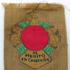 Militaria: PARCHE KAKI ORIGINAL ANTIGUO DE MEDALLA MILITAR COLECTIVA. Lote 255467620