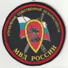 Militaria: RUSIA - POLICIA - POLICE / PARCHE - ÈCUSSON - PATCH. Lote 255615090