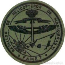 Militaria: PARCHE BRAZO FAMET BHELMA VI REDONDO VERDE FAENA. Lote 257279465